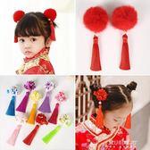 兒童格格頭飾品發夾女童中國風紅色毛球發飾流蘇寶寶唐裝新年頭花    東川崎町