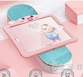 蘋果ipad新款保護套硅膠mini4全包殼平板air3/2防摔pro10.5套 小時光生活館