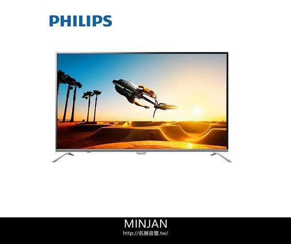 【名展音響】★Philips飛利浦 49吋  4K UHD液晶電視顯示器 49PUH7032