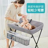可摺疊尿布台嬰兒護理台新生兒換尿布台撫觸台寶寶換衣擦身整理台igo『櫻花小屋』