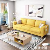 布藝沙發小戶型客廳整裝現代簡約北歐兩三人雙人服裝店網紅款沙發QM『摩登大道』