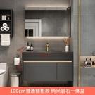 現代簡約輕奢巖板一體盆衛浴室櫃組合衛生間洗臉洗手池洗漱台盆櫃 夢幻小鎮