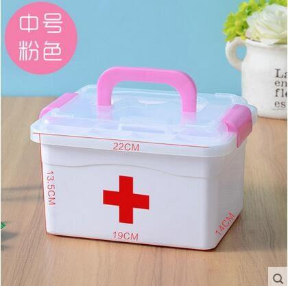 雨露 家庭小醫藥用多層急救藥品收納箱盒家用塑料-(中號粉色)炫彩店