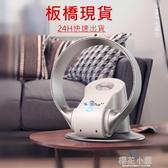 現貨の快速出貨日本無葉電風扇超靜音壁掛家用掛扇落地台式塔扇立式掛壁式QM『櫻花小屋』