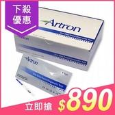 Artron 雅創 排卵快速檢測試紙(未滅菌)50片入【小三美日】原價$1280