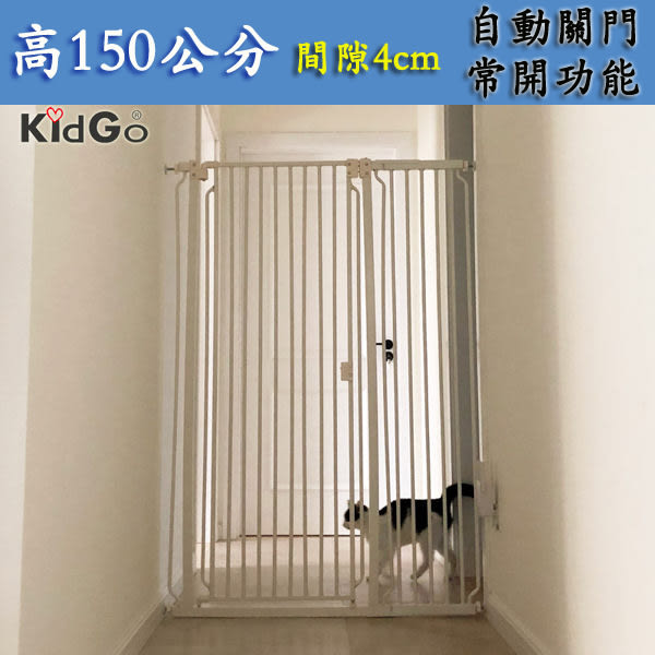 【24H現貨】寵物圍欄 高150公分 免打孔 擋貓欄杆圍欄貓籠子加高柵欄加密狗圍欄可拆卸隔離門