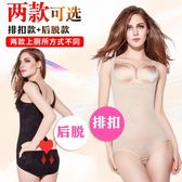 超薄款連體塑身內衣收腹束腰燃脂塑形女夏天美體產後瘦身神器夏季