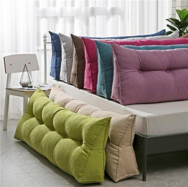 售完即止-簡約床頭靠墊三角靠墊榻榻米靠枕雙人床頭軟包床上大靠枕床靠背庫存清出(5-14T)
