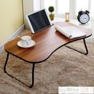 電腦桌 家世比 簡易電腦桌做床上用書桌折疊宿舍家用多功能懶人迷小桌子 城市科技DF