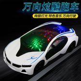 兒童汽車玩具模型電動玩具小汽車跑車轎燈光音樂萬向輪【奇趣小屋】
