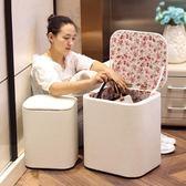 收納凳子儲物凳可坐成人多功能沙發凳玩具收納整理箱換鞋凳收納椅  雙12八七折