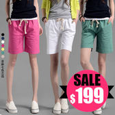 YOYO棉麻短褲女 鬆緊腰休閒五分褲 大碼闊腿運動褲(S-3L)【C1042】
