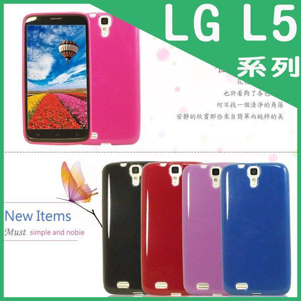 ◎晶鑽系列 保護殼/保護套/軟殼/背蓋/LG Optimus L5 E612/L5 II E450 (單卡)/L5II DUET E455 (雙卡)