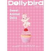 Dolly bird Taiwan vol.02 甜美人偶娃娃特輯