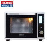 HERAN禾聯 35L 鑽石背板智慧電子式烤箱-35K3-HEO【愛買】