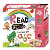 SMARTBOX語文力遊戲盒-阿布的神奇寶箱