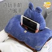 玩手機充電式熱水袋暖手寶卡通毛絨可愛暖寶寶女抱枕暖水袋可拆洗「時尚彩虹屋」