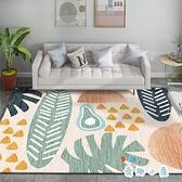 地毯創意臥室長方形床邊毯莫蘭迪系列【奇趣小屋】