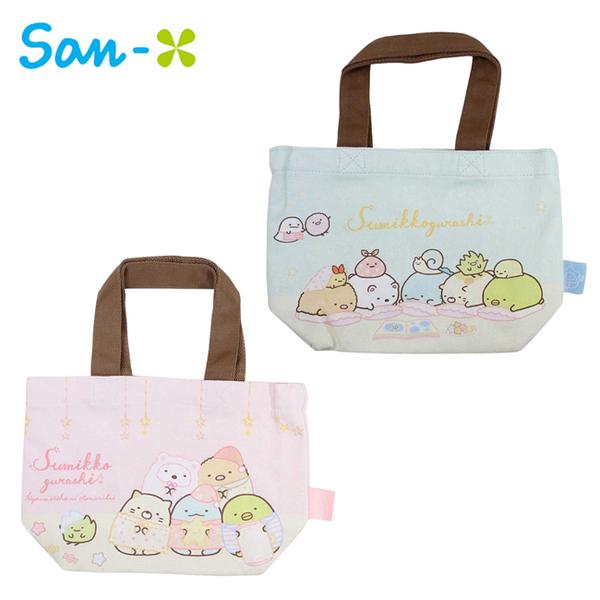 【日本正版】角落生物 睡衣派對 帆布手提袋 便當袋 午餐袋 角落小夥伴 San-X 506124 506131