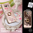 apbs 施華洛世奇彩鑽鏡面指環扣手機殼-天籟之櫻 5.5吋 iPhone 7/8 6s/6 PLUS SWAROVSKI原廠授權