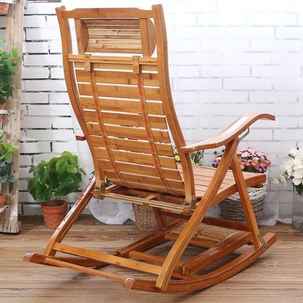 摺疊躺椅成年人竹搖椅家用午睡椅涼椅老人休閒逍遙椅實木靠背椅