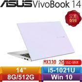 ASUS華碩 VivoBook 14 X413FP-0021W10210U 幻彩白