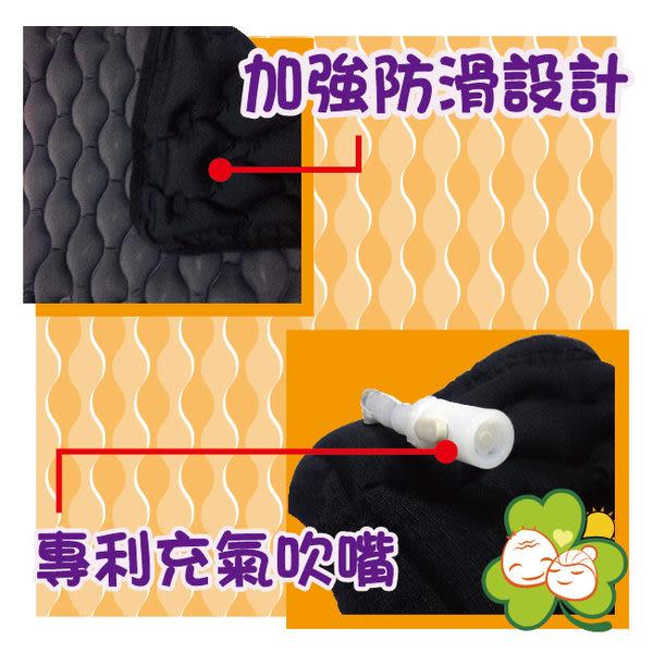 專利充氣式減壓坐墊 上班族 必備品