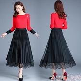 網紗裙 兩面穿半身裙秋冬女中長款新款高腰網紗裙垂感裙子蕾絲百摺裙 suger