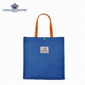 【COLORSMITH】RB.購物袋(大).RB06-BL