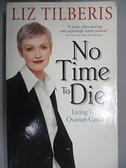 【書寶二手書T2/原文書_CH8】No Time to Die: Living With Ovarian Cancer_Tilberis, Liz/ Ball, Aimee Lee