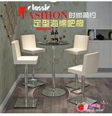 屋之寶現代簡約酒吧椅吧台椅升降 時尚前台吧椅靠背巴凳高腳椅