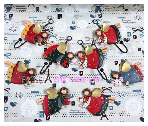【想購了超級小物】居家飾品-田園風格夢幻天使門牌-掛牌 / 樹脂飾品掛鈎 / 衣帽掛鈎 / 創意小物