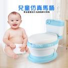 【億達百貨】20326便攜式兒童馬桶 寶寶防滑坐便器 兒童馬桶 家用寶寶便盆 嬰兒座便器 現貨