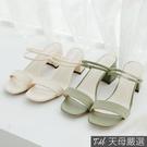 【天母嚴選】方頭二穿細帶小鑽粗跟涼鞋(共二色)