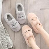 毛毛棉拖鞋女包跟秋冬季室內家用厚底防滑可愛毛毛保暖【倪醬小鋪】