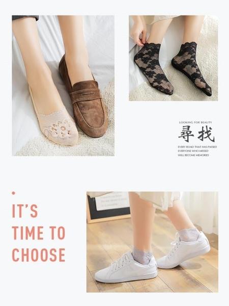 蕾絲襪子女短襪淺口純棉春秋夏中筒薄款隱形硅膠防滑日系花邊船襪
