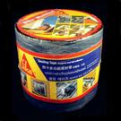 【台北益昌】瑞士西卡 Sika 10cm*3米 多功能防水密封膠帶~瀝青膠帶