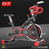 動感單車家用超靜音健身車腳踏室內運動自行車健身房器材  潮流前線