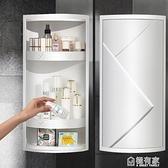 浴室旋轉置物架衛生間洗手臺三角壁掛神器廁所轉角廚房收納柜墻角 ATF 極有家