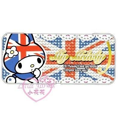 ♥小花花日本精品♥三麗鷗 美樂蒂MELODY 鑽石面 英國風 鐵製鉛筆盒 容量大學生必備60149800