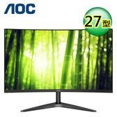 【AOC】27型 VA曲面 16:9 液晶顯示器(C27B1H) 【贈收納購物袋】