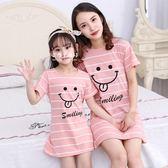 女孩棉質睡裙親子夏季薄款裙子母女兒童童全棉短袖連衣裙女童睡衣「米蘭」