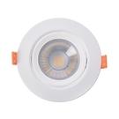 特力屋9.5cm9W可調角度崁燈黃光