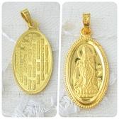 9999純金 黃金 觀音佛祖 白衣大士/白衣神咒 墜子 墜飾 項鍊 送精緻皮繩項鍊