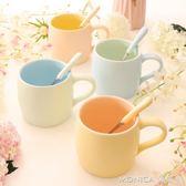 情侶北歐簡約撞色馬克杯子帶勺磨砂啞光咖啡杯創意糖果色陶瓷水杯 莫妮卡小屋