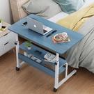 床邊桌 床邊桌可行動電腦桌臥室簡約租房宿...