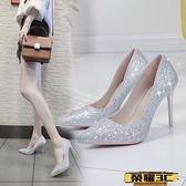 高跟鞋 水晶婚鞋網紅法式少女高跟鞋女性感細跟婚紗伴娘尖頭亮片單鞋銀色   【榮耀 新品】