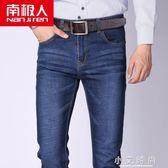 牛仔長褲 南極人春季褲子夏天薄款牛仔褲男彈力修身直筒淺藍色男褲 小艾時尚