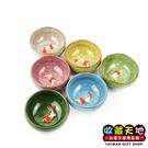 【收藏天地】台灣紀念品*冰裂花紋金魚茶杯