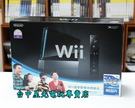 【Wii主機維修服務】 全磚維修 誤刪IOS死機 其他故障諮詢 【專業維修】台中星光電玩